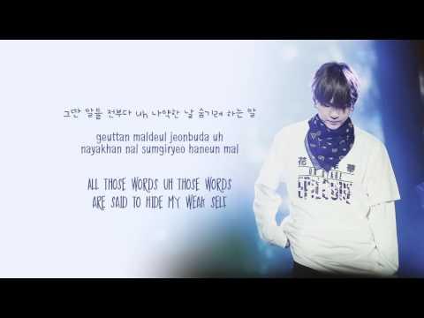 AGUST D (SUGA | Min Yoongi) – The Last (마지막) [Han|Rom|Eng lyrics]