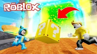 BATTLE OF LUCKY BLOCKS AMAZING!! EPIC WEAPONS IN ROBLOX 💙💚💛 BE BE BE MILO VITA AND ADRI 😍 AMIWITOS