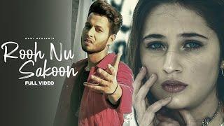 Rooh Nu Sakoon (Full Song) Guri Othian     Kaku Mehnian   Latest Punjabi Song 2019