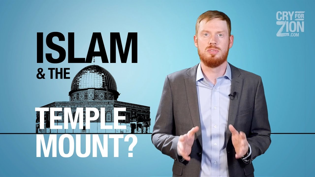 How Did Islam Get Involved with the Temple Mount?