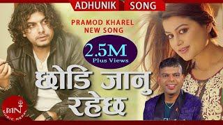 Pramod Kharel & Shilpa Pokhre - Santosh KC | Chhodi Janu Raichha Ft. Safal Magar | New Nepali Song