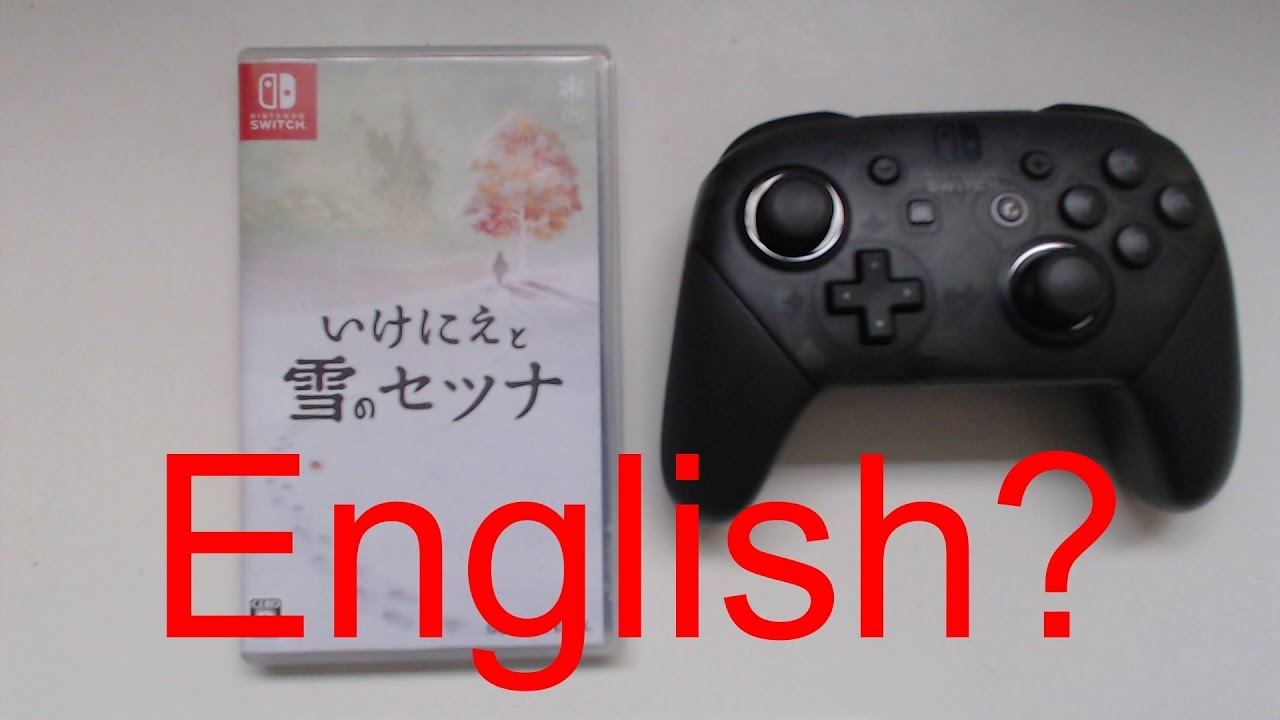 I Am Setsuna Physical Japanese Game Works In English On