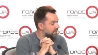 Алексей Арестович - Военные законы!