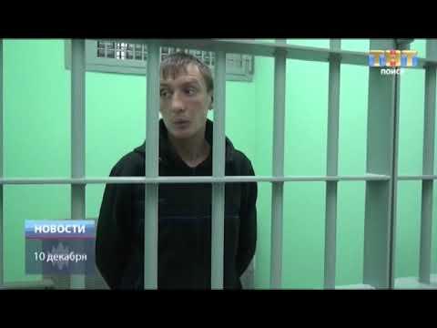 ТНТ-Поиск: Клинские полицейские задержали сутенера из Твери