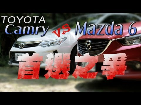 Mazda6 V.S TOYOTA Camry 首選之爭 試駕 - 廖怡塵【全民瘋車Bar】13