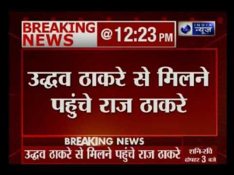 Raj Thackeray meets Shiv Sena's Uddhav Thackeray at Matoshree