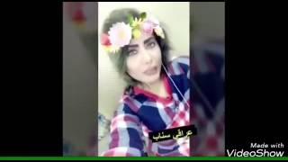 رد قاسي من الفنان سيف نبيل على تصريحات ملاك الكويتية (العراقيات زاحفات )