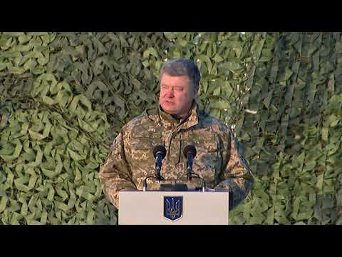 Президент про співпрацю з іноземними партнерами у військовій сфері