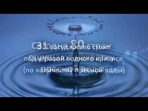 Презентация на тему - Вода - моя жизнь.