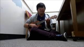 Everyday I Love You - Boyzone (ukulele cover)