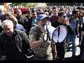 Армения. Конституционный кризис.