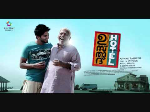 Songs download ustad hotel, 24 jun usthad hotel malayalam movie.