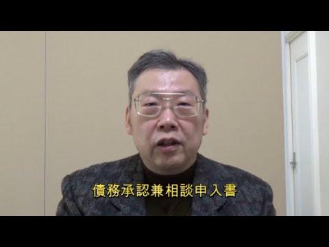 引田 法律 事務 所