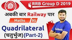 12:30 PM - RRB Group D 2019 | Maths by Sahil Sir | Quadrilateral (चतुर्भुज) (Part-2)
