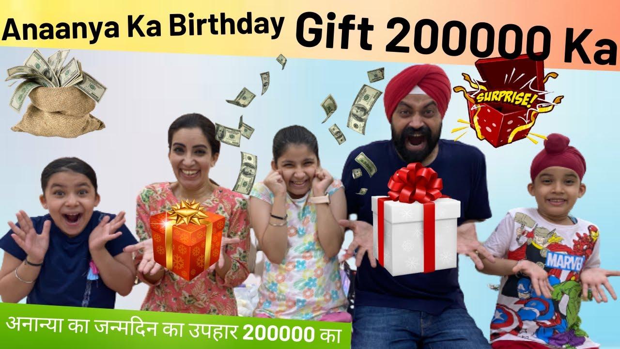 Anaanya Ka Birthday Gift 200000 Ka | RS 1313 VLOGS | Ramneek Singh 1313