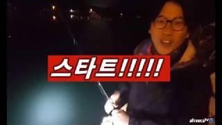 2018.11.10 통영 호래기 낚시 대박조황^^