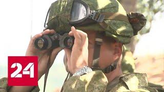 Глава Генштаба проинспектировал учения в ЗВО - Россия 24 