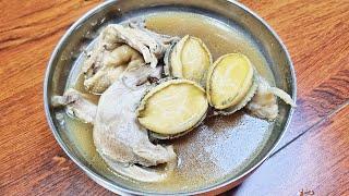 #삼계탕 / 9번찐 홍삼 전복 삼계탕 / 건강 보양식