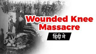 Wounded Knee Massacre, History of the conflict between Lakota Indians and the United States Army
