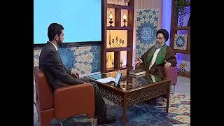 البث المباشر لسماحة السيد عادل العلوي في برنامج حنين الروح في قناة الأصيل الفضائية  9 رمضان ۱۴۴۲ ه
