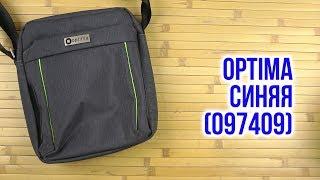Розпакування Optima 26 х 22 х 7 см Синя O97409