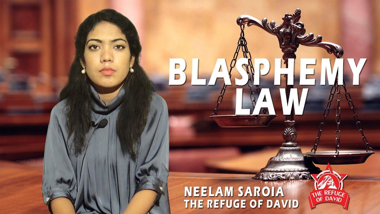 THE BLASPHEMY LAW IN PAKISTAN BY NEELAM SAROIA - YouTube