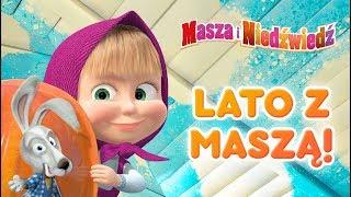 Masza i Niedźwiedź - 🏖🌞Lato z Maszą!🌞🏖 (Odcinki 23, 26, 63) Śmieszne bajki dla dzieci