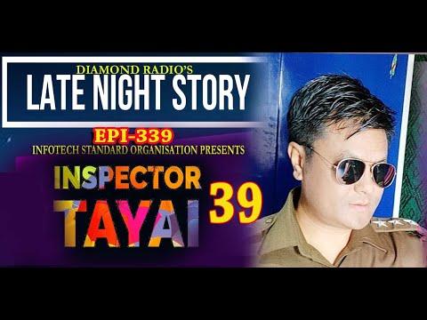 Download INSPECTOR TAYAI 39 || 18th  DECEMBER 2020 // DIAMOND RADIO LIVE STREAMING