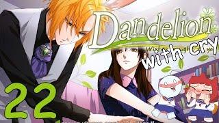 Look how far we've come... - DANDELION W/ CRY - Jiwoo Part 22