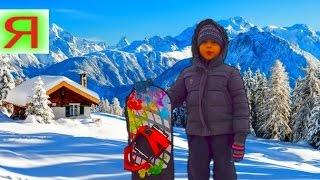 🏂КАТАНИЕ НА СНОУБОРДЕ🏂 #экстрим игра про сноубординг обучение трюки спорт для детей