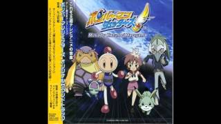 Bomberman Jetters Anime Music: Ending Theme 2: Love Letter (full Version) By The Parquets