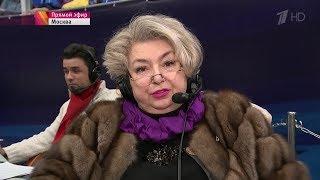 Татьяна Тарасова - комментарий о Евгении Медведевой- ЧЕ - 20 января 2018 - Первый Канал