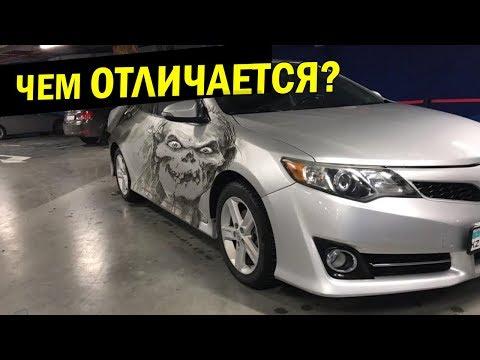 Camry 50 американец 2.5 (2012) - досье