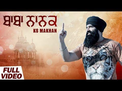 Baba Nanak   KS Makhan   BN Sharma   Prince Ghuman   Latest Song 2018   Shemaroo Punjabi