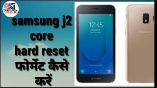 How To Unlock Pattern Lock On Samsung J2 Core