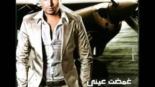 Ramy Sabry Ghamdt Einy | رامى صبرى غمضت عينى