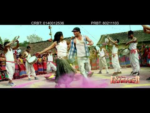 Kali Timro Najaraile   New Nepali Movie Song   Rekha Thapa's Himmatwali 2014
