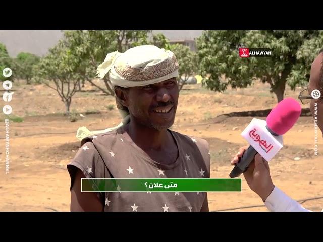 من زرع حصد | المحاصيل الخريفية في تهامة | الحلقة 9 | قناة الهوية