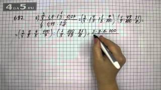 Упражнение 697. Вариант А. Математика 6 класс Виленкин Н.Я.