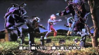 Ultraman Hit Song History New Hero Hen Part 1