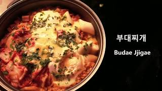 *ASMR alert* We Made Korean Stew Pot