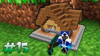 Новый Домик - ANTS #15