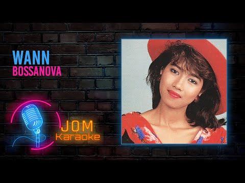 wann---bossanova-(official-karaoke-video)