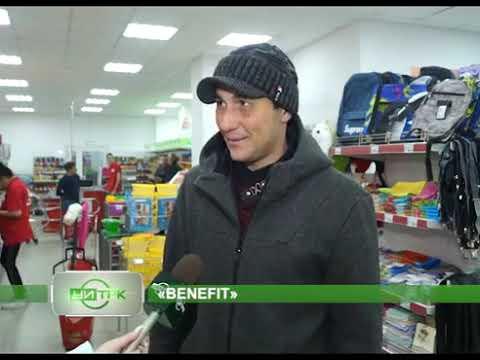 Открытие магазина BENEFIT в Усть Илимске