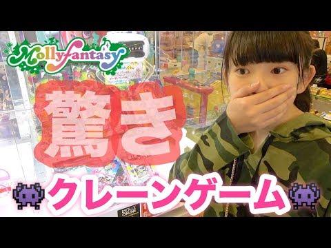 ☆Mollyfantasy★モーリーファンタジー☆かなり調子が良かったァァァァ!!!