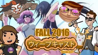 Fall 2016 Anime Impressions - The WeebCast ft. 2BFLiam & GREATBLACKOTAKU