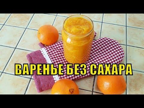 Сок из тыквы с апельсином на