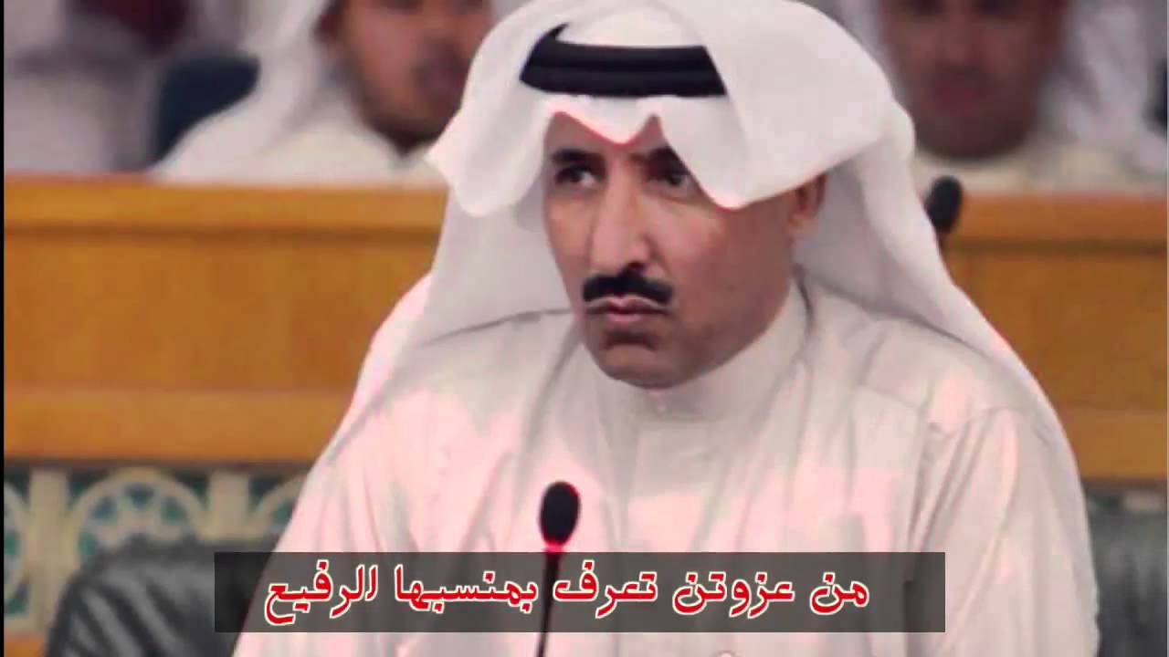 إهداء إلي النائب سعد بن خنفور كلمات هادي القحطاني أداء فهد بن صبح - YouTube