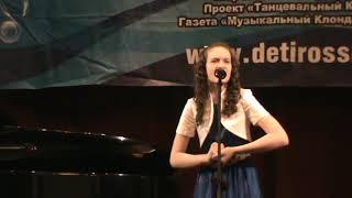 Лунина Полина академический вокал. Концертмейстер Логинова Н.А.