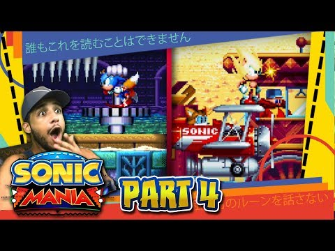 Sonic Mania - Part 4 HYDROCITY & MIRAGE SALOON (PC, Switch, PS4, Xbox One)